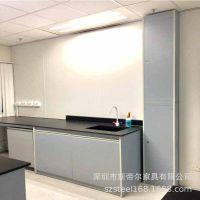环氧树脂台面加防火板柜体的边台 实验室操作台