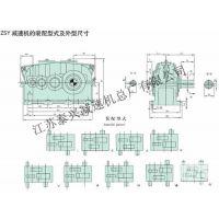 推荐ZSY250-40-1圆柱减速机耐用