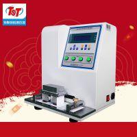 全自动数显式纸张脱色试验仪 油墨印刷涂层检测仪器