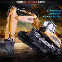汇纳15通道超大挖掘机合金版2.4G无线遥控车工程车挖土机儿童玩具