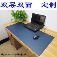 时尚电脑办公写字桌垫超大号鼠标垫商务大班台垫皮革垫定制作