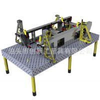 机器人焊接平台 焊接工装平台 三维柔性焊接平台工装组合夹具