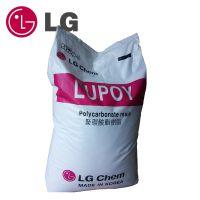 耐高温PC 1200-10 韩国LG化学食品可接触透明级性能同