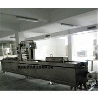 杭州冠浩机械-自动拉伸膜成型真空封切机