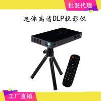 源头工厂新款微型投影仪便携高清DLP投影机HDMI IN迷你智能机外贸