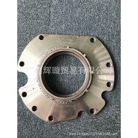 中国重汽变速箱(副箱)低档锥  WG2203100005