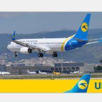中国到乌克兰基辅KBP机场空运可分泡-ZP航空舱位有保障