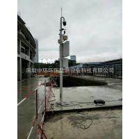 珠海市工地扬尘视频在线监控系统 拆迁工地噪声远程监测设备含税