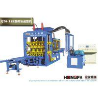 供应T6-15B液压型砌块成型砖机