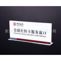 东莞厂家直销透明亚克力展示牌 加工定制桌面磁吸有机玻璃宣传牌