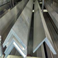 角铝现货 20*20 30*30 7075工业角铝型材