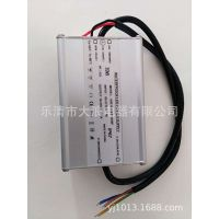 70WLED驱动电源    LED防爆灯电源    7串5并    LED驱动电源定制