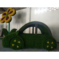 蝴蝶绿雕现货直销 小汽车仿真绿雕定制