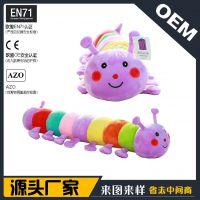 厂家定制高品质七彩毛毛虫千足玩具公仔 创意长形公仔抱枕鑰虫満