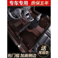 朗逸宝来轩逸逍客天籁专车专用全包围双层汽车丝圈脚垫卡罗拉cs35