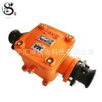 汇坤生产厂家BHD2-200/660-3T矿用防爆接线盒