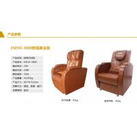 沙发按摩椅 正规的生产厂商 年终预定