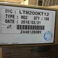 戴尔 2020一体机屏 B30R2 B31R2 LTM200KT12 原装液晶屏质保一年