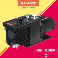 原厂正品日本爱发科ulvac油旋片式真空泵GLD-N280空调泵气体传输泵 高真空泵油R-7 铸铁