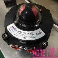 ALS-400M2带SIL3安全认证气动阀回讯器C级隔爆Aphe