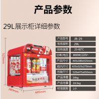 广东深圳快餐保温柜29升40升65升85升95升饮料加热柜商超设备展示柜立式保温箱饮料加热机学生奶柜