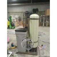 软水设备前置设备去除水中杂质泥沙简易软水设备