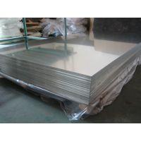 热轧板和冷轧板4方面的区别--北京铝板厂家