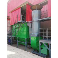 {佰佳环保}品质保证-水泥自动装车机厂家-云南水泥自动装车机