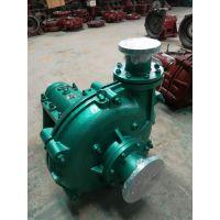 长寿ZS系列渣浆泵运行可靠,振动小,噪声低,维修方便,经久耐用
