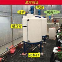 15吨平底搅拌箱供应商_聚乙烯方形配料桶供应商