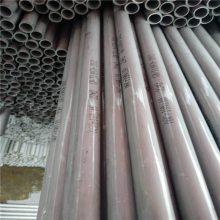 45*1.5无缝钢管06Cr18Ni11Ti_GB/T14976-2012温度
