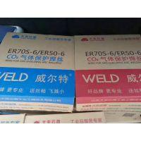 广东广州黄埔大亚金属威尔特焊丝1.0,1.2,2.0 药芯焊丝