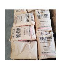供应喷胶免钉胶等原材料,热塑性丁苯橡胶, 巴陵石化SBS792(1401)