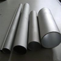 6061铝管厂家 6063铝管厂家 铝管哪里有卖 铝管多少钱