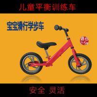 12寸迷你儿童自行车无脚踏儿童平衡助力车宝宝平衡车滑行车