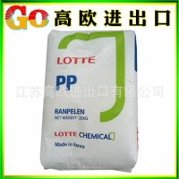 韩国乐天PP H5300 低流动 均聚PP 带子绳索袋子应用