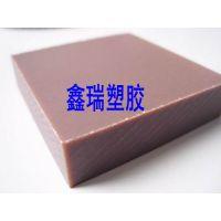供应咖啡色UNILATE 尿素板 尤尼莱特塑料板材 1张起售 尼龙棒