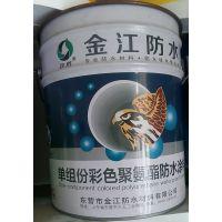 厂家直供价格低多用途施工方便环保液态多种颜色聚氨酯弹性涂料