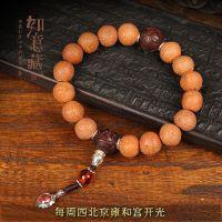 如意藏尼泊尔原色红皮矮庄凤眼菩提子11.5mm可改穿佛珠手链手串