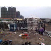 丹阳明月眼镜厂5匹奥栋空气能热泵热水工程