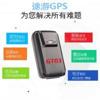 龙子湖gps车辆监控 龙子湖GPS定位系统