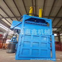 新款废纸液压压缩打包机 半自动废品打包机报价 承德供货商