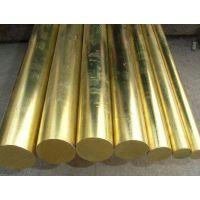 供应Hpb59-1黄铜棒 黄铜棒拉花 自动车床用