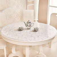 PVC透明桌布防水防烫椭圆形餐桌桌垫酒店餐厅大圆桌塑胶台垫