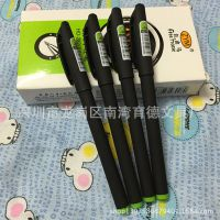 供应正品自由马HO-282致美0.5mm子弹笔头中性笔 超顺滑超耐写