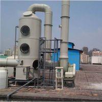 厂家供应4000风量pp喷淋净化塔 净化效率高