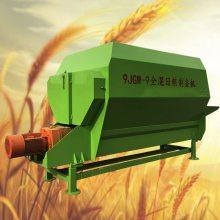 肥料加工混合机 润华 自动粉碎的搅拌机 牵引式饲草搅拌机