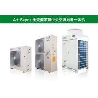 广东日立空调安装 维修保养一体化服务公司