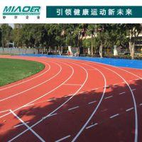 塑胶跑道球场材料健身房地胶垫高品质生产供应