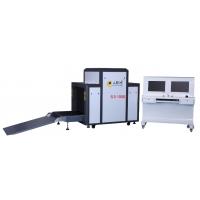 ELS-10080 安检机 X射线检测设备 安检机厂家